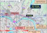 대구도시철도1호선 영천경마공원(금호) 연장 신규사업 확정