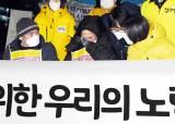 """""""중대재해기업처벌법 보완하라""""…부·울·경 상의 공동건의"""