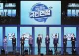독해야 산다! '김경율 내홍'에도 동시접속 2만명 '독한 면접'