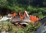[이 시각]남부 집중 호우로 가옥 매몰되고 농경지 침수 피해 잇따라