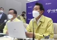 """오세훈 """"젊은 층 위해 서울시에 더 많은 백신 배정해 달라"""""""
