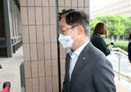 '김학의 출금' 공익신고뒤 좌천···그 검사, 박범계 권익위 신고