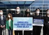 [이슈추적]타투 노조 지회장의 1심 선고 연기…관심 커지는 합법화 논란