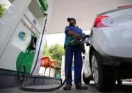 사우디와 UAE 싸움에…불붙는 기름값, 커지는 인플레 우려