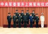 시진핑 장기 집권 포석, 군 수뇌부에 50대로 승진 인사