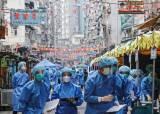 사흘간 쏘다니고 모른척…홍콩에 변이 퍼뜨린 '코로나 커플'