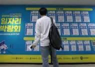 """5년간 7만5000명 떠난 대구…기업 68% """"인재(人材) 부족하다"""""""