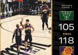 피닉스 NBA 챔프전 기선 제압...폴 32득점