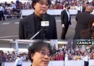 """[74회 칸] '개막식 깜짝 등장' 봉준호 감독 """"편안한 마음으로 왔다"""""""