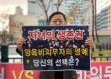 """""""도끼 든 <!HS>청부<!HE>업자 따라붙기도"""" 3년만에 문닫는 '배드파더스'"""