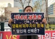 """""""도끼 든 청부업자 따라붙기도"""" 3년만에 문닫는 '배드파더스'"""