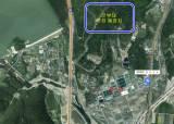 마을이 다섯조각 찢겼다···댐·정수장·군부대까지, 35년 수난