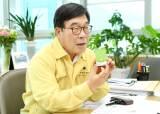 """신동헌 경기 광주시장 """"'규제도 자산' 역발상이 광주 청사진"""""""