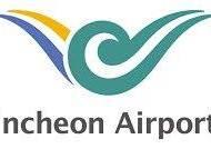 [2021 국가서비스대상] 52개국 173개 도시 취항하는 글로벌 허브공항