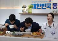 장관도, 국회의원도 '라방' 출연…화색 도는 이커머스
