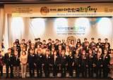 '제16회 2021대한민국환경대상' 기업·기관·단체·개인 42곳 시상