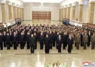 홀쭉해진 김정은, 김일성 27주기 등장···北쿠데타설 일축