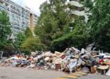 '2m 쓰레기 산' 은마아파트 굴욕···강남 1번지가 썩는다 [르포]