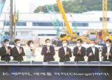 K-배터리 독보적 세계 1위로…41조 '투자 ON'
