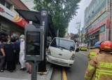 내리막길서 밀린 트럭 몸으로 막으려던 50대 여성 운전자 숨져