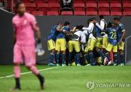 콜롬비아, 후반 49분 극장골로 페루 꺾고 코파 아메리카 3위