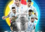 메시 '국대 무관' 한 풀었다…아르헨티나 28년만에 코파 우승
