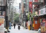'거리두기 4단계' 수도권 소상공인, 손실보상 받는다