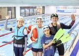[소년중앙] 안전하고 건강하게 물놀이 즐기기 위해 우리들이 꼭 알아야 하는 것들