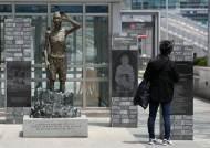 일본, 올림픽 앞두고 공개망신…유네스코 '군함도 왜곡' 경고