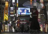 다급한 일본, 금주령 내렸다…도쿄 모든 음식점 술 판매 금지