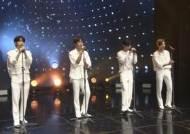 B.I.G, 7주년 기념 온라인 콘서트 성료