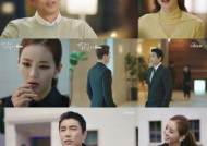'결사곡2' 문성호, 재벌 2세였다…이가령-이민영 흑심 품나