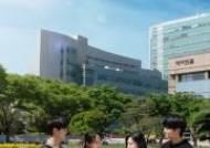 숭실사이버대학교, 2학기 정시모집 경쟁률 역대 최고치 기록