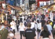 4단계 앞둔 주말 연남동엔 2030 북적…쇼핑몰은 한산