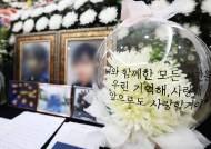 국방부, '성추행 피해 공군 부사관 사건'에 여성 '특임검사' 투입