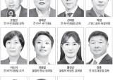"""신태용·김태균·황경선 """"금빛 해설 기대하세요"""""""