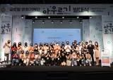 외국인 유학생, 한국 문화로 선한 영향력 나누는 '명예 대사' 되다