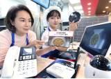 자영업자 울리는 '별점테러' 막는다…LG유플 지능형 CCTV 출시