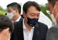 """'尹 1위' 여론조사 중단 논란에 언론사 """"외부압력 없었다, 유감"""""""