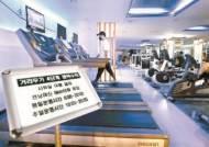 """자영업자들 """"민노총 집회 8000명은 왜 선제검사 안하나"""""""