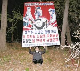 """""""인권변호사 文, <!HS>김정은<!HE>·김여정의 분노 달래려 국민 탄압"""""""