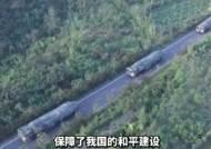 """中 군사 유튜버 """"일본 핵공격 불사""""에 中 네티즌 찬성 물결"""