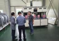 한국남부발전, 中企 협력 냉매 재활용사업 본격 추진