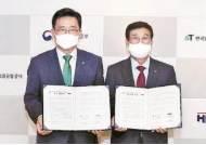 [사랑방] aT·HMM, 수출 농수산식품 운송 협약