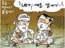 [회룡 만평] 7월 14일