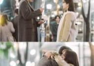 '간동거' 장기용♥이혜리, 길거리 포옹 포착 로맨틱 지수 UP
