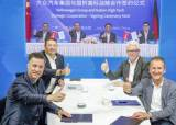 폴크스바겐 중국과 배터리 손 잡았다…궈쉬안과 전기차 배터리 업무협약