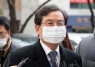 """""""변호사의 적법한 알선""""…윤갑근 '라임' 항소심 무죄 논리는"""