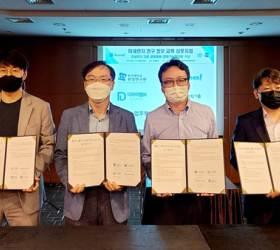 웨더아이 공동연구팀, 부산대 환경연구원 등과 <!HS>미세먼지<!HE> 연구 4자협약