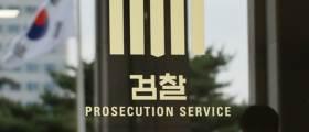 """""""친부가 <!HS>성폭행<!HE>·낙태"""" 신도 세뇌해 고소시킨 '선지자' 정체"""